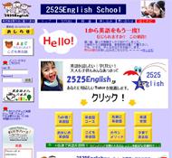 2525 English School