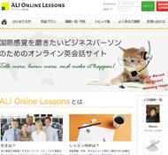 ALI Online Lessons