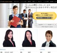 CREA English Academy