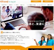 E-friend