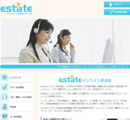 オンライン英会話estate