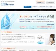 FEA online