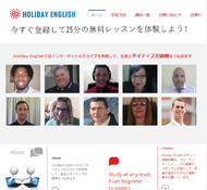 Holiday English