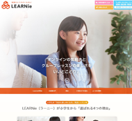 learnie-inc