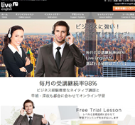 live-english