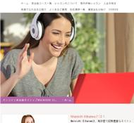 オンライン英会話Mainichi Eikaiwa